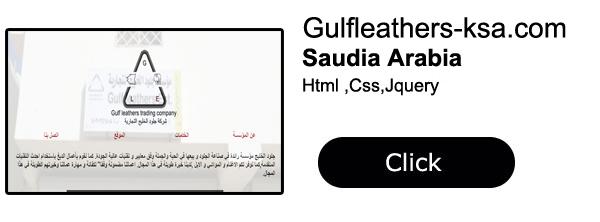 Gulfleathers-ksa